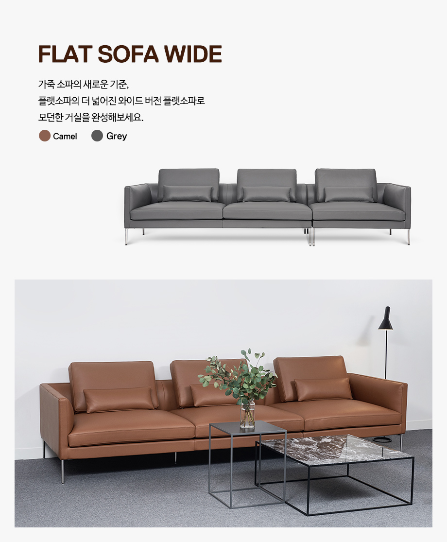 FLAT SOFA WIDE GREY