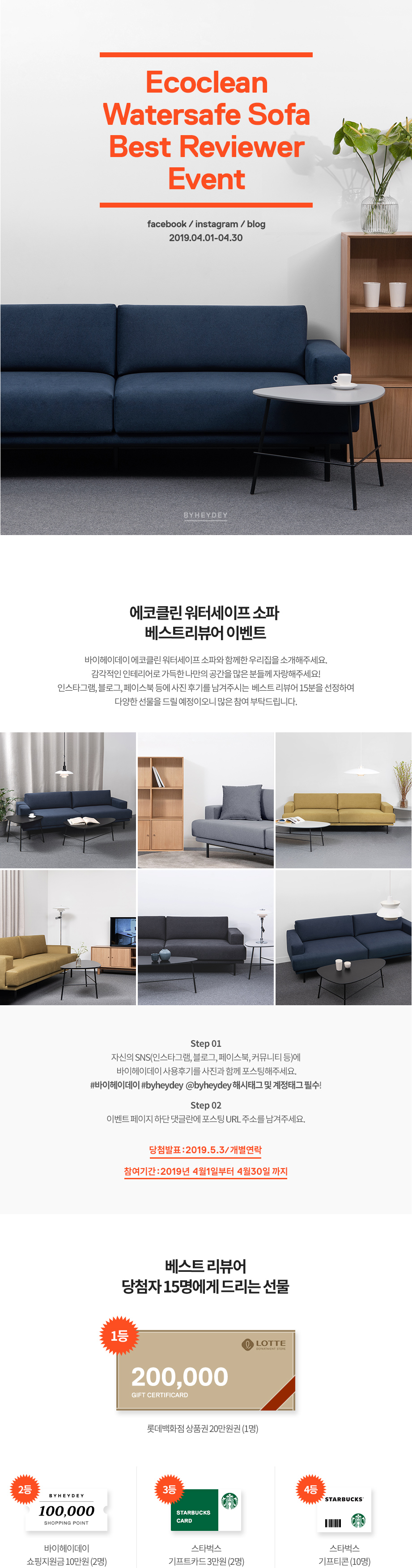 Ecoclean Watersafe Sofa Best Reviewer Event