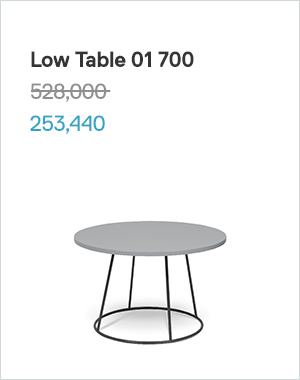 Low Table 01 700