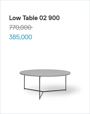 Low Table 01 900