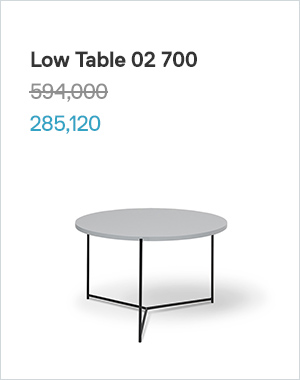 Low Table 02 700