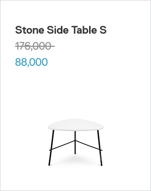 Stone Side Table S