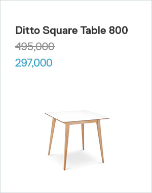 Ditto Square Table 800