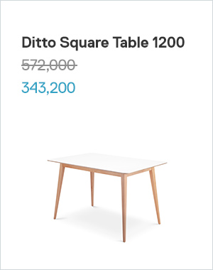 Ditto Square Table 1200