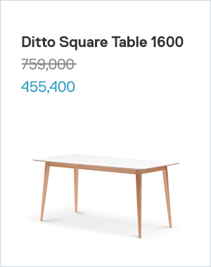 Ditto Square Table 1600