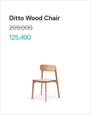 Ditto Wood Chair