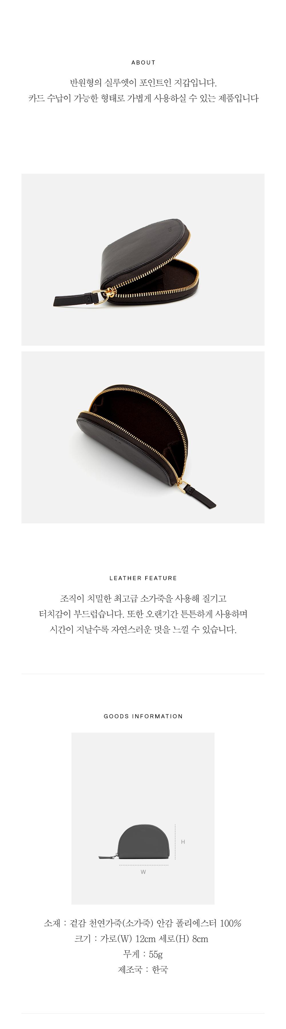로서울(ROH SEOUL) Half moon card zip wallet Umber