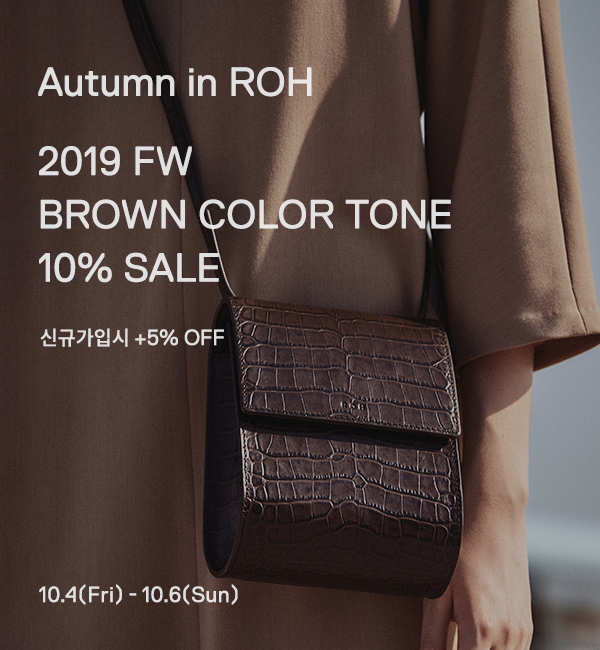 19FW 신상품 BROWN COLOR TONE 10% SALE +5% 추가(신규 가입 시)