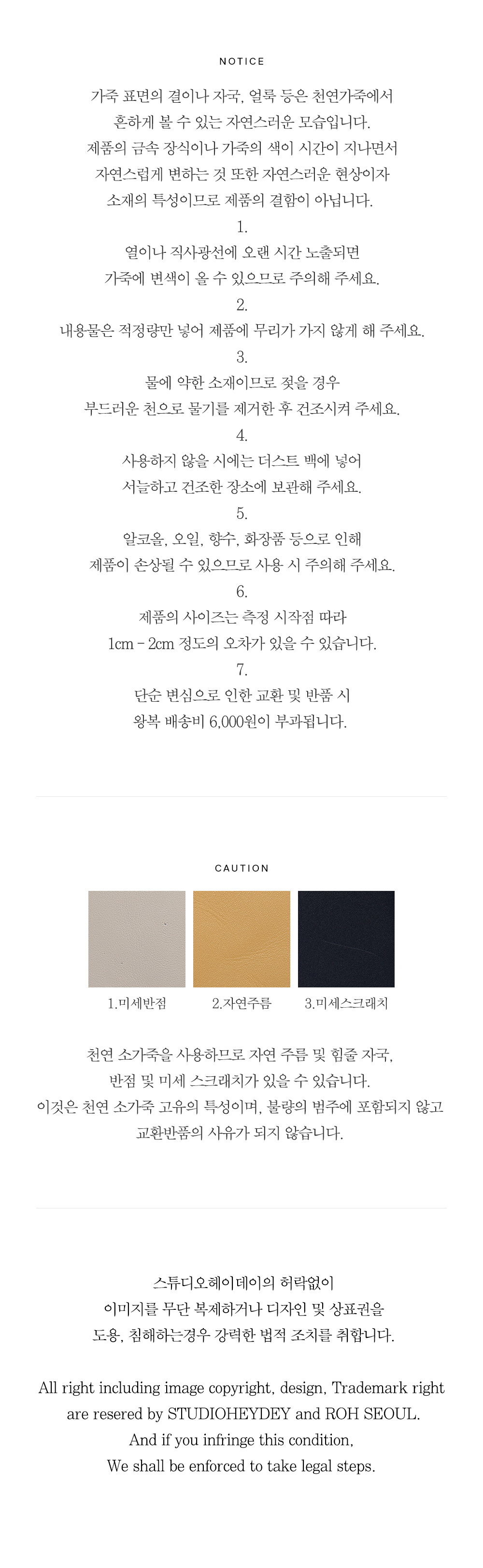로서울(ROH SEOUL) Merlin large Hobo bag Creamy tan